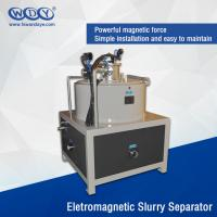 Quality Automatic Electro - Magnetic Separator Machine Field Strength 3T High Speed Kaolin Ceramic Slurry wholesale