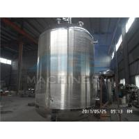 Quality Stainless Steel Pharmaceutical Industry Use Mixing Tank Economical Vacuum Dispersing Mixing Tank wholesale