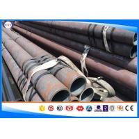 Quality Alloy Steel Tube For General Engineering Purpose Seamless Annealed Process 4142 Pipe wholesale
