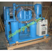 China Gear Oil Filtration Equipment,Comprossor Oil Purification Plant,Vacuum Used Oil Purifier machine,dewater,degas,impurity on sale