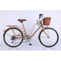 Quality Made in China steel colorful 26 OL city bicicle for lady with Shimano thumb shifter 7 speed with pvc basket wholesale