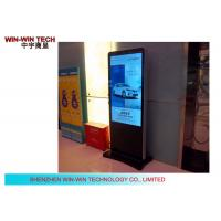 China Ipad LG / SAMSUNG LCD Ad Player , Touch Screen Commercial Digital Signage on sale