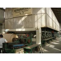 Quality 1575 Mm High Speed Print Paper Making Machine, Writing Paper Machine wholesale
