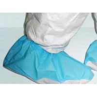 Quality Tyvek Shoe Cover/Non Woven Shoe Cover/PE, CPE Shoe Cover wholesale