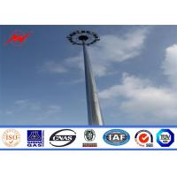 Quality 35m Highway High Mast Street Lamp Poles with 1000w Metal Halide Lamp Auto - Lifting System wholesale