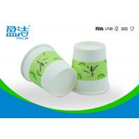 Quality 2.5oz Small Disposable Cups , Bulk Paper Cups With Water Based Ink Printed wholesale