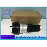 Quality W221 Air Suspension Repair Kit for Mercedes benz Shock Absorber Repait Kit wholesale