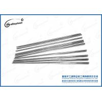 Quality High Hardness Strength Cemented Carbide Rods , Welding Or Cutting Carbide Round Bar wholesale