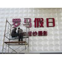 Cheap Stone Decorative 3D Wall Tile / 3D Wall Covering External Wall Cladding LOGO Background Wall for sale