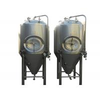 """Quality Commercial Conical Beer Fermenter With 1.5"""" Rotating Racking Arm wholesale"""