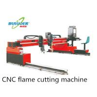 Buy cheap BYC series CNC flame cutting machine for sale India manufacturer and supplier--buluoer product