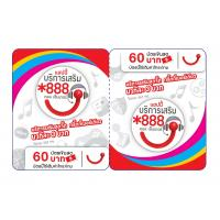 Quality GSM / CDMA Telecom Prepaid Cell Phone Card in Customized Logo wholesale