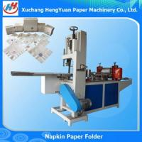 China Color Printing Embossing Table Napkin Folding Machine on sale