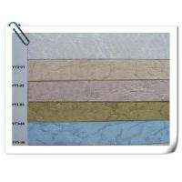 Quality Roller Blinds Fabric (c) wholesale