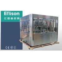 Quality Automatic Measuring Cup Edible Oil Tin Can Filling Machine , Can Filling Line wholesale