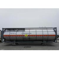 Quality 22800L Insulated Tanker Trailers For Hot Ammonium Nitrate Emulsion Ane Carry wholesale