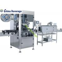 Quality Packing Shrink Wrap Packaging Machine Automatic Sleeve Sealing PE Film wholesale