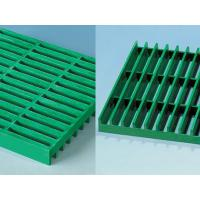 Quality Fiberglass Grating wholesale