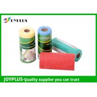 Quality Professional Non Woven Cleaning Cloths Anti - Pull Chemical Free HN1010 wholesale