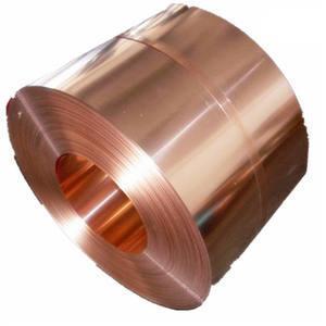 Quality SGS C2600 Strip CuZn37 H63 Brass Titanium Foil Roll wholesale