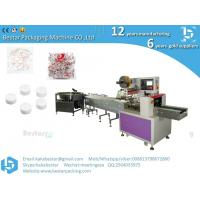 China Multi-function facial mask packaging machine price compressed tissue coin packing machine on sale