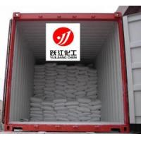 Cheap Manganese Carbonate 45% Feed Grade for sale