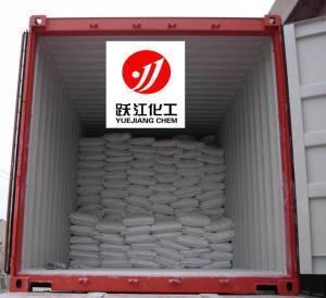 Quality Manganese Carbonate 45% Feed Grade wholesale