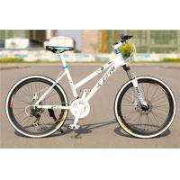 Buy cheap CE certificate 36 spokes 24 inch aluminium alloy lady MTB with Shimano 24 speed from wholesalers