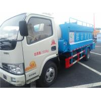 Quality China High Pressure Vacuum Sewer Cleaner Suction Sewage Truck wholesale