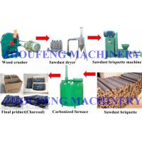 Quality High efficiency sawdust briquette making machine price    (skype:zhoufeng1113) wholesale