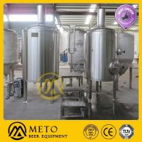 Buy cheap Micro beer brewery equipment, brew equipment with 3-year waranty from wholesalers