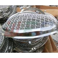 Quality head light stone guard grille 8.5 inch covers wholesale