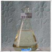 Quality Zinc plating chemical intermediate Polyquaternium-2 (WT) (C11H26N4O)n.(C4H8Cl2O)n wholesale