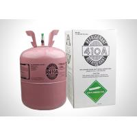 Quality 1700 GWP Air Conditioner Refrigerant Gas R410A Packed In Disposable Cylinder wholesale