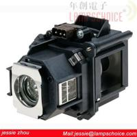 Quality PROJECTOR LIGHT wholesale