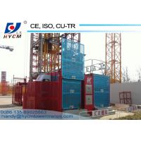 China 2ton Construction Hoist with Rack and Pinion and Wire Rope for Building on sale