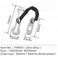 Quality Zamak Security Anti Theft Chain Door Fitting Hardware For Hotel / Interior Swing Door wholesale