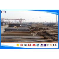 Quality DIN1.6660 Alloy Steel Round Bar Annealed / Cold Drawn / Quenched & Tempered wholesale