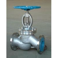 Quality GB Standard DN100 Flanged Connection Globe Valves Stainless Steel Globe Valve PN16 wholesale