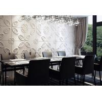 Quality Indoor Multi Color Wall Covering 3D Background Wall / Modern 3D Wall Stickers for Hotel wholesale
