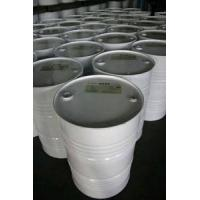 China UPR(Unsaturated Polyester Resin) on sale