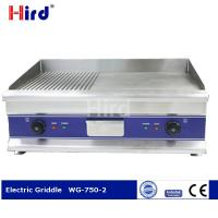 China CE ribbed grill electric cast iron griddle cooking items for sale  WG-750-2 on sale