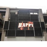 Quality P16 Waterproof Outdoor Advertising LED Display  Curtain Outdoor LED TV Display wholesale