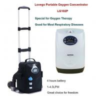 Quality LoveGo Portable oxygen concentrator LG102P for 1-4.5 oxygen therapy/4 hours battery life with two batteries wholesale