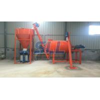 Quality Total Capacity 1-2t/H Dry Mix Mortar Mixer , High Efficiency Dry Mortar Machine wholesale