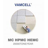 Buy cheap Cellulose ether pure HPMC for cement tile adhesive from wholesalers