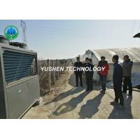 China Air Source Heat Pump for Agricultral Green House Air Conditioning Safe and Energy Saving on sale