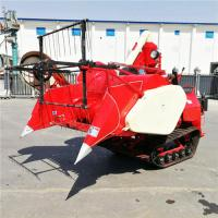 China Wheat harvesting machine,wheat harvester,rice harvester on sale