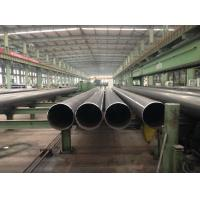 Quality A1 2005  Uing-Oing Submerged Arc Welding Pipes 15mm - 1626mm Outer Diameter Non Alloy /Alloy Steel wholesale