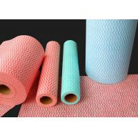 Buy cheap Stock Lot Non Woven Polypropylene Fabric PP Spunbond Nonwoven Fabric from wholesalers